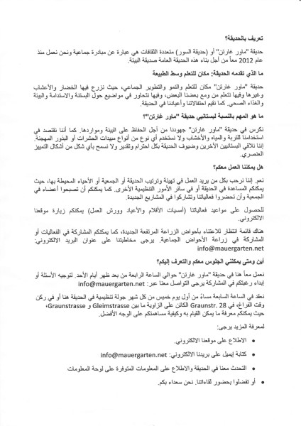 Arabic Letter Kopie